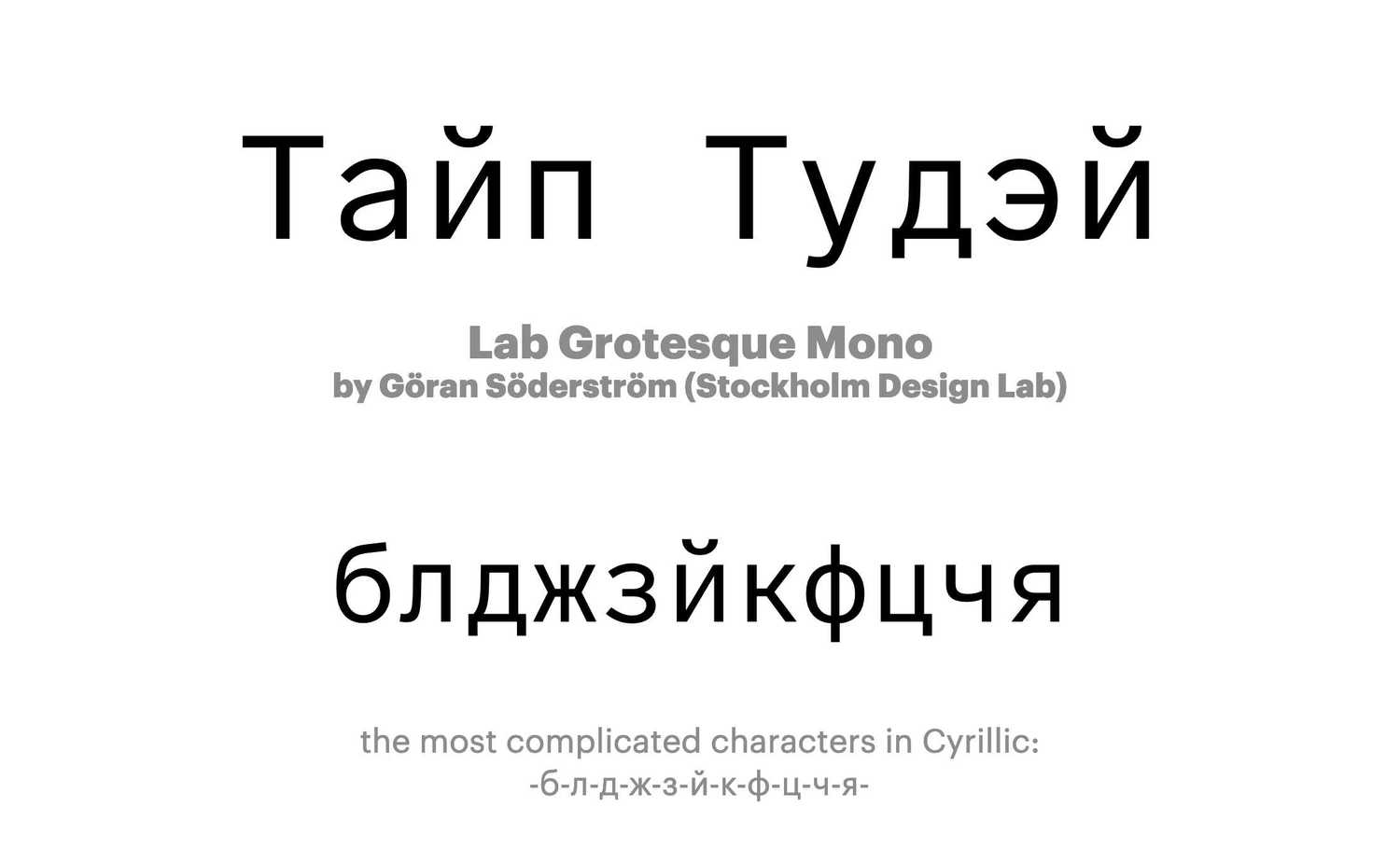 Lab-Grotesque-Mono-by-Goran-Soderstrom-(Stockholm-Design-Lab)