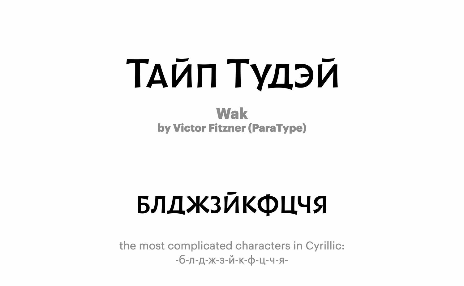 Wak-by-Victor-Fitzner-(ParaType)