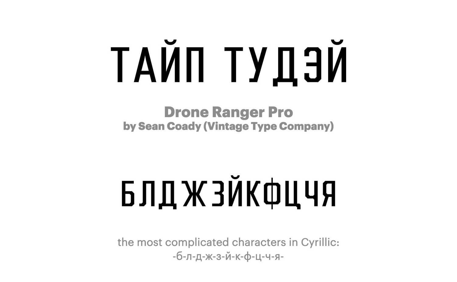 Drone-Ranger-Pro-by-Sean-Coady-(Vintage-Type-Company)