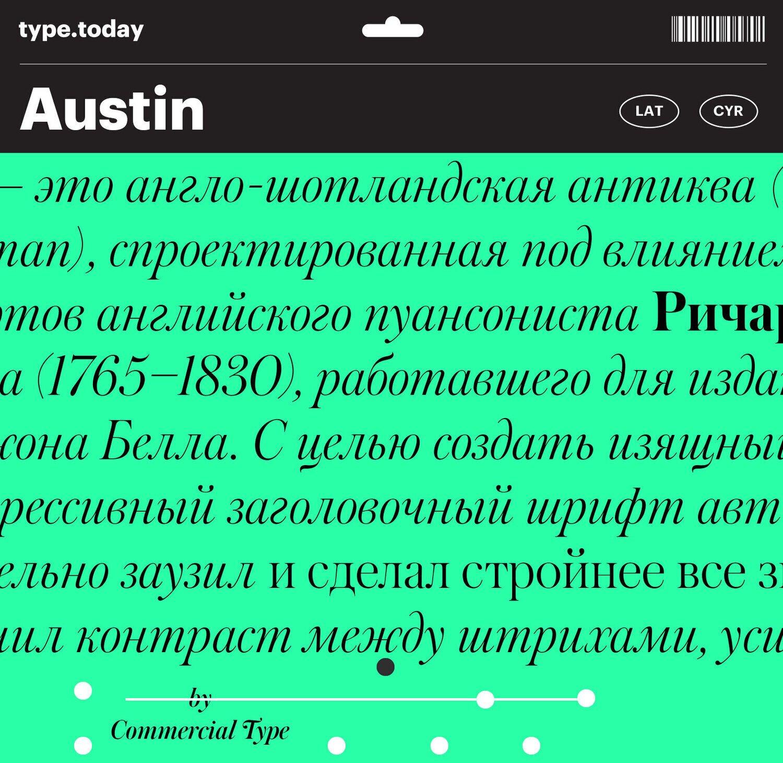 TT_Austin_BodyCyr