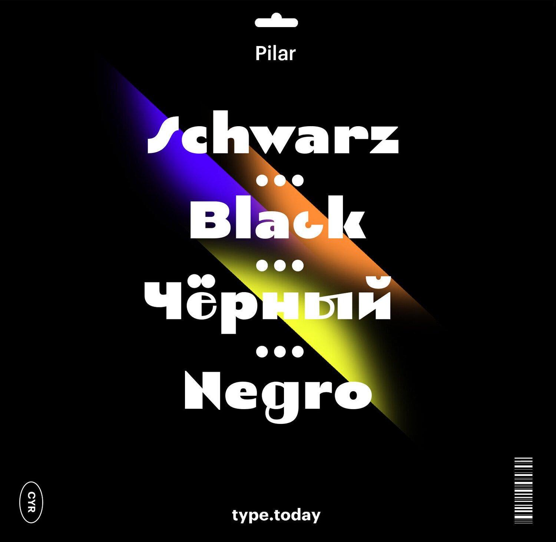 TT_Pilar