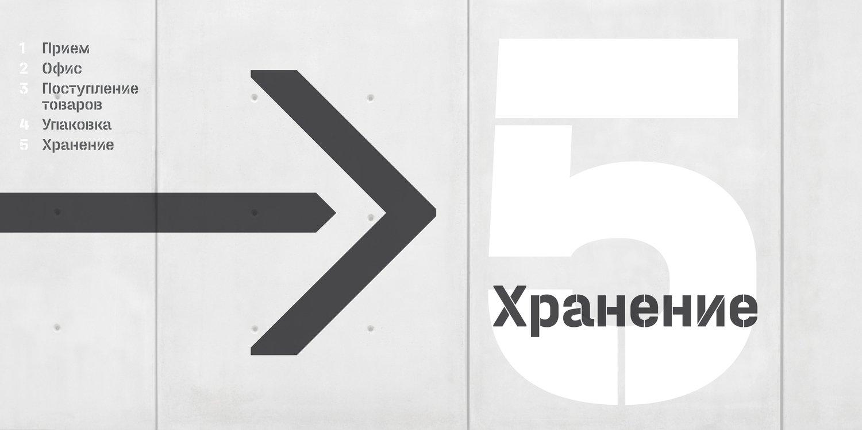 TypeMates-Halvar-Stencil-slider-7-5