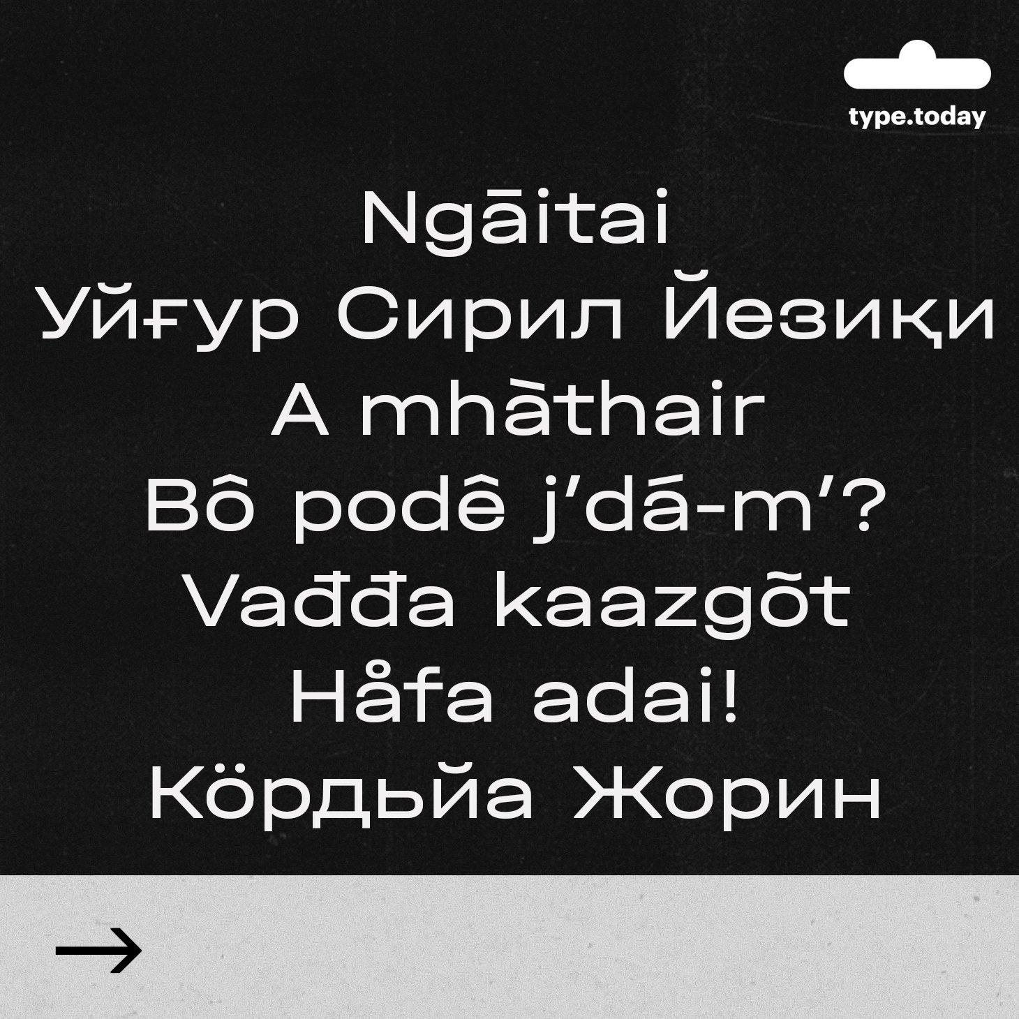 TT_Halvar_Languages