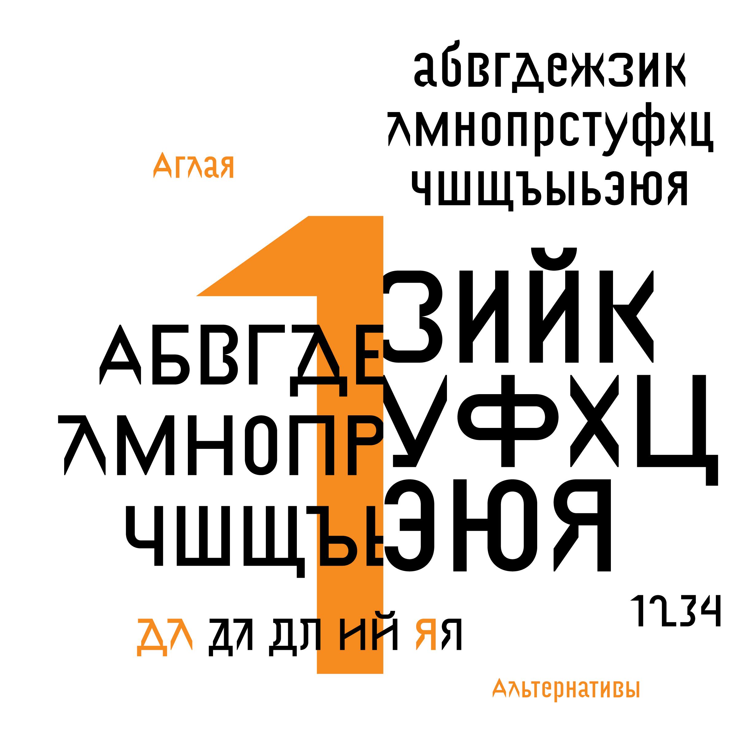 Uglaya02