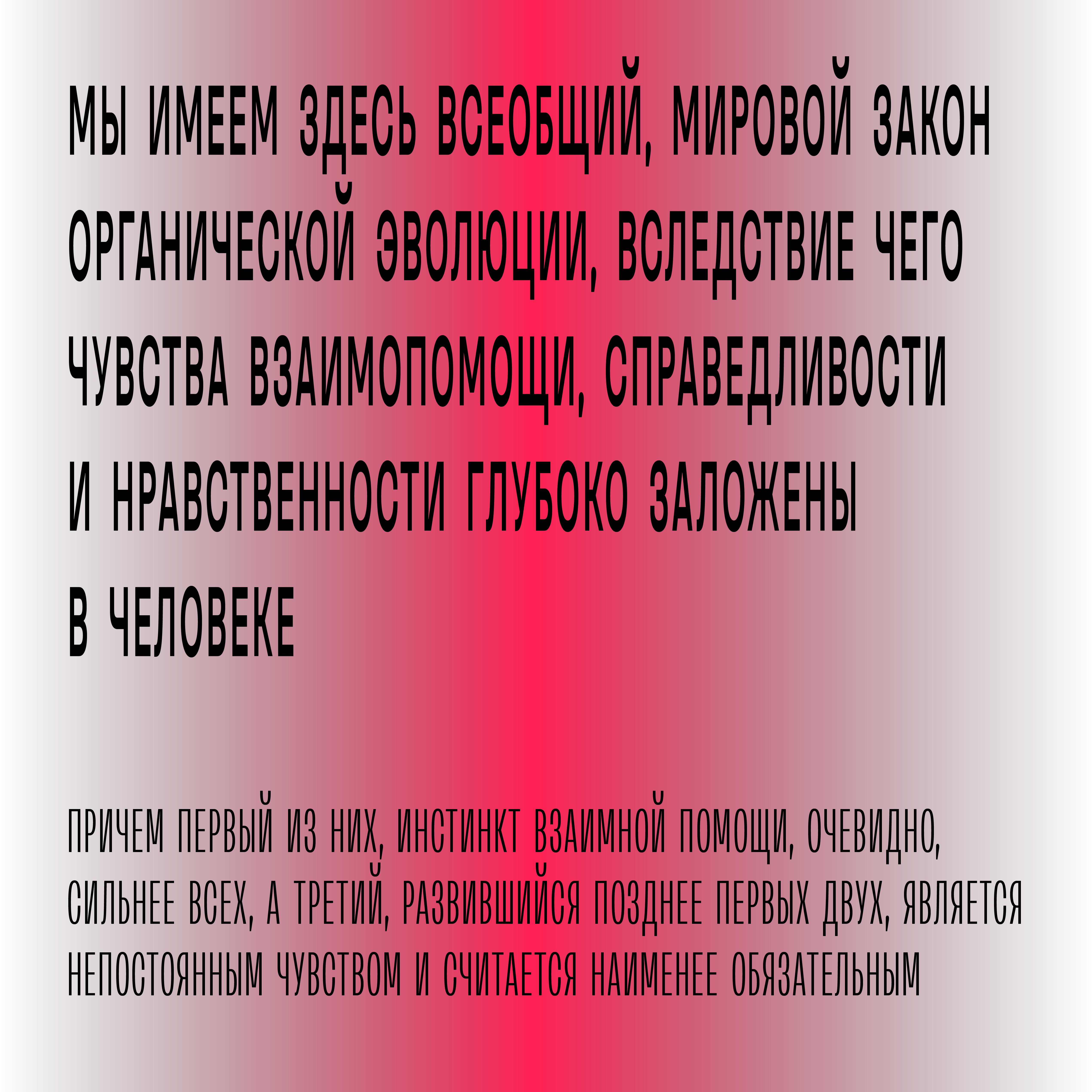 prev-07