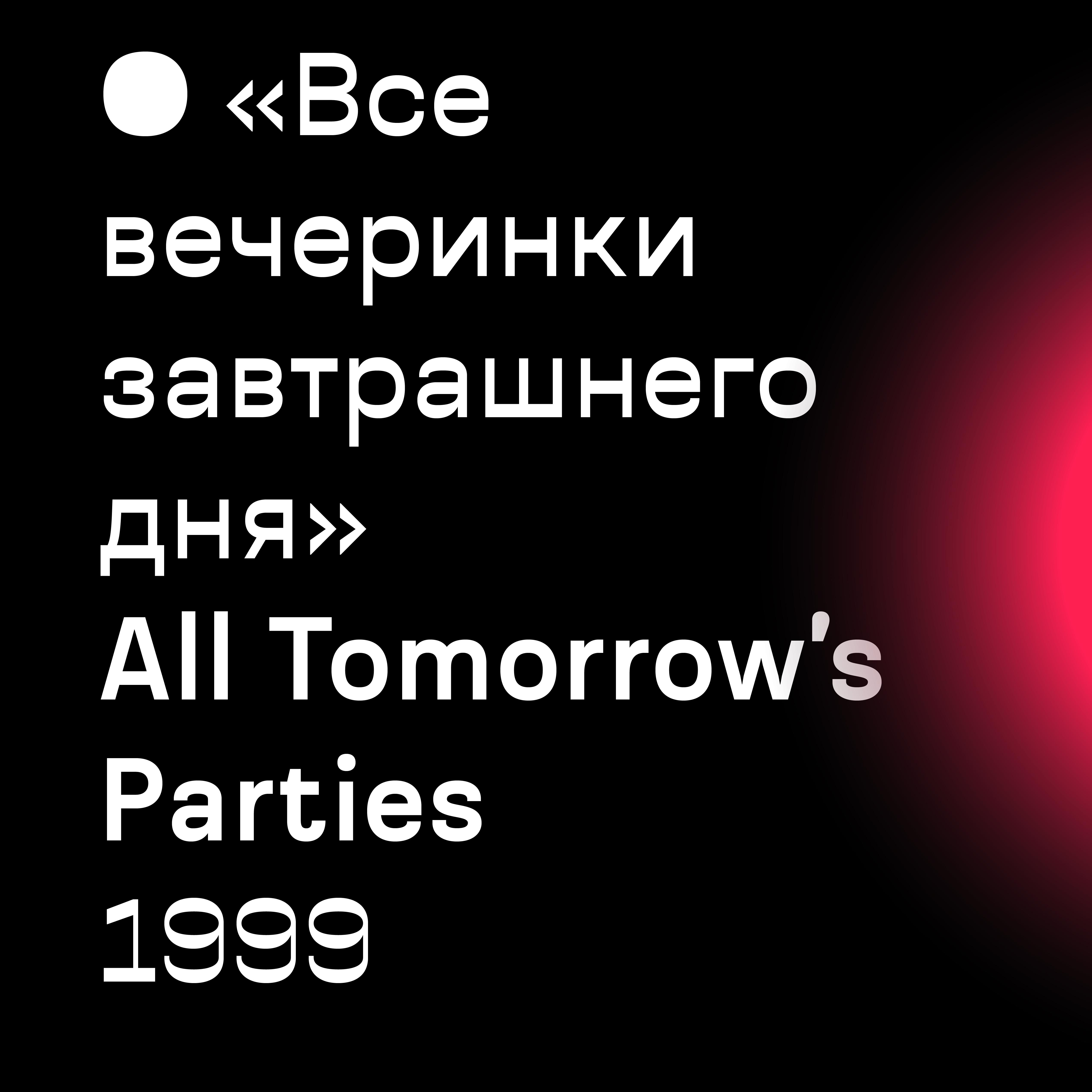prev-08