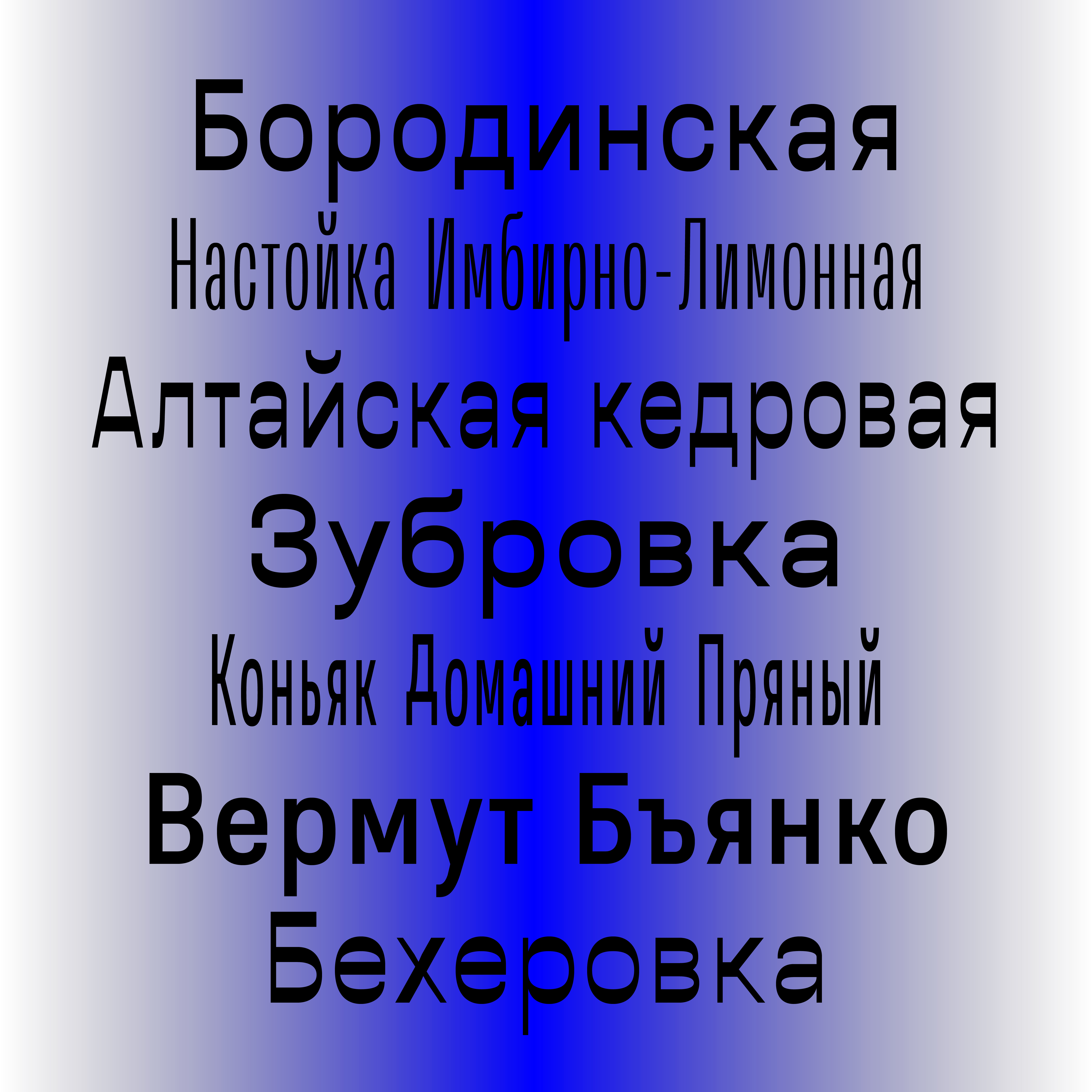 prev-10