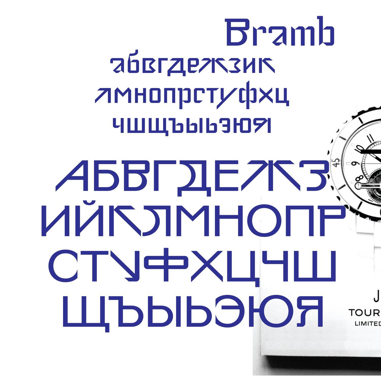 Bramb02