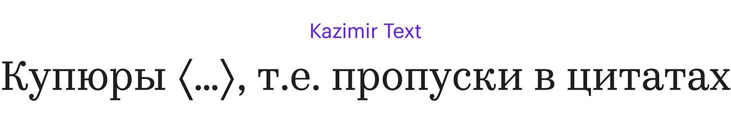 09kaztext