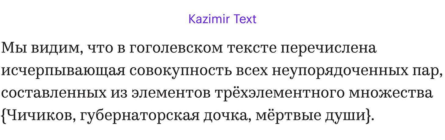 10kaztext