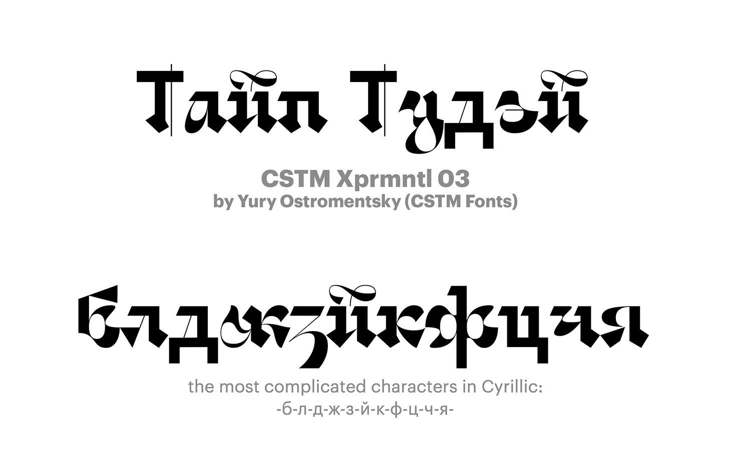 CSTM-Xprmntl-03