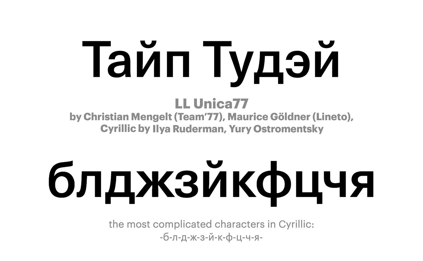 LL-Unica77