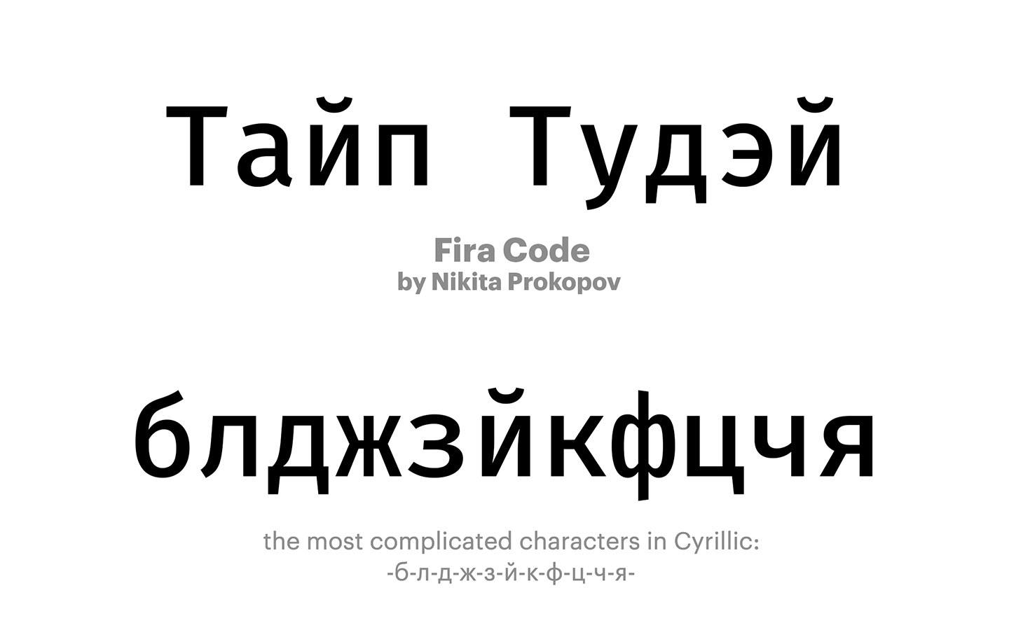 Fira-Code