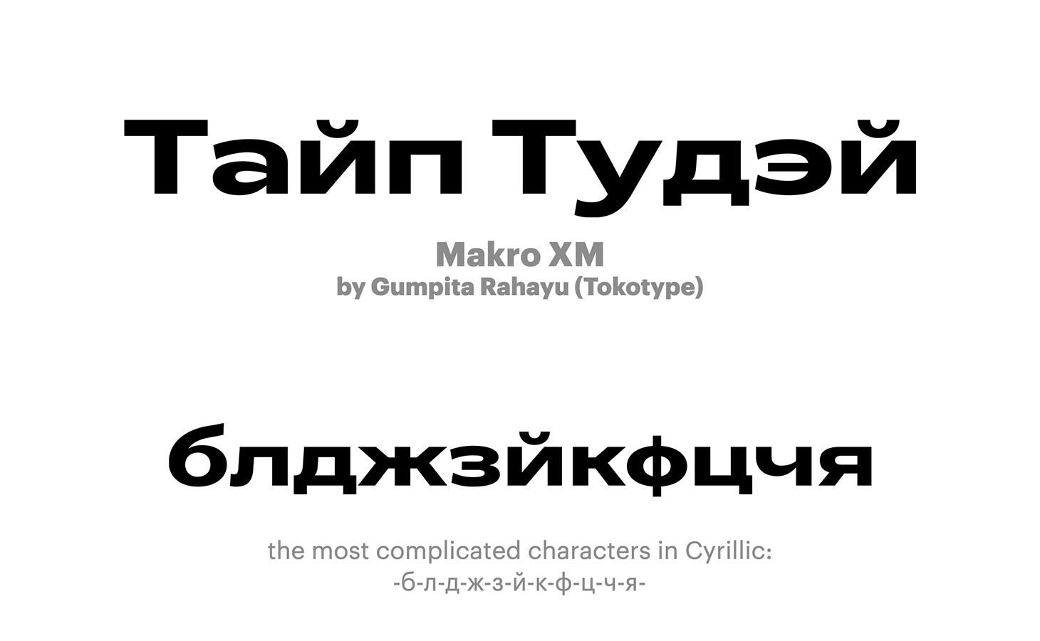Makro-XM