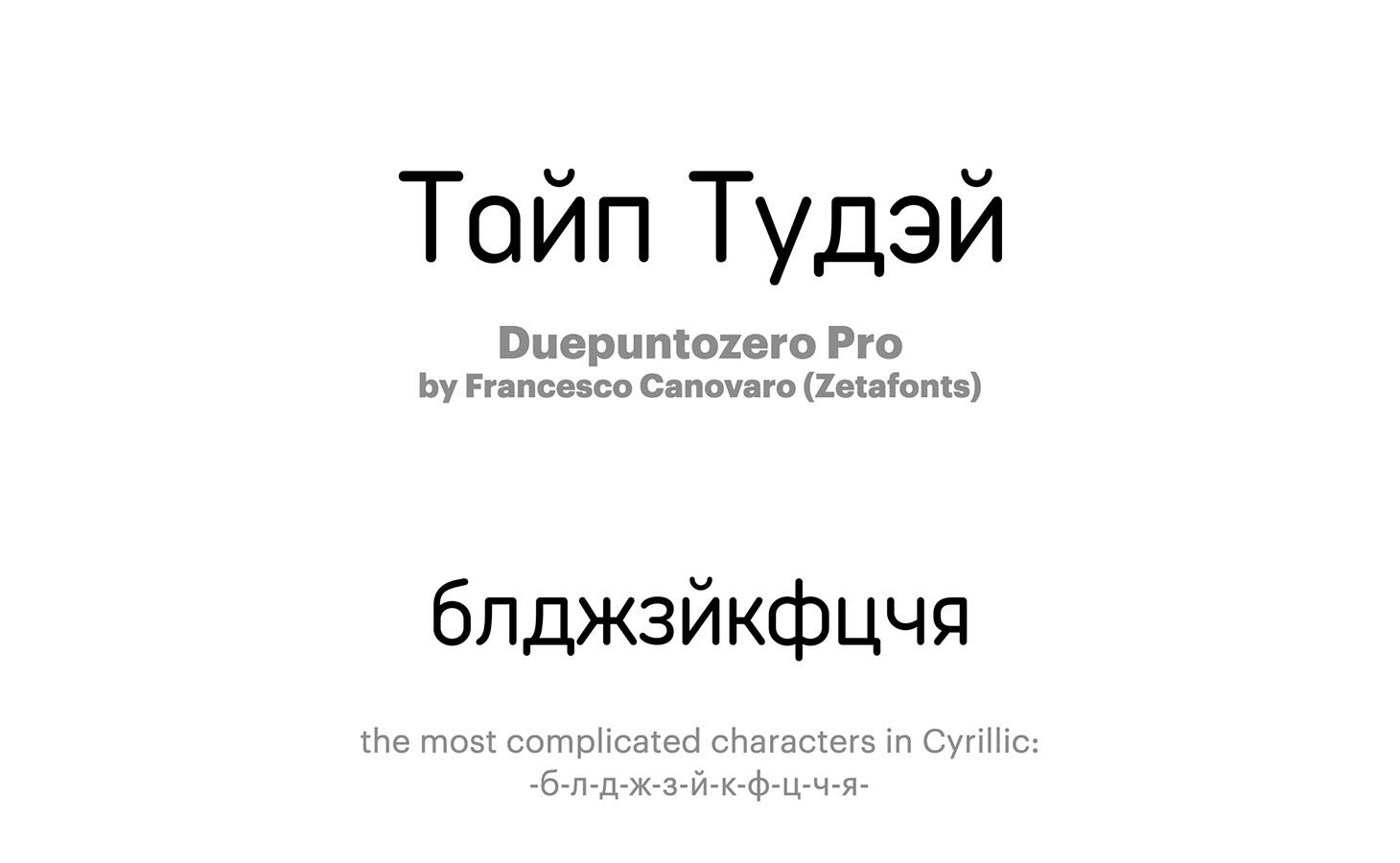 Duepuntozero-Pro