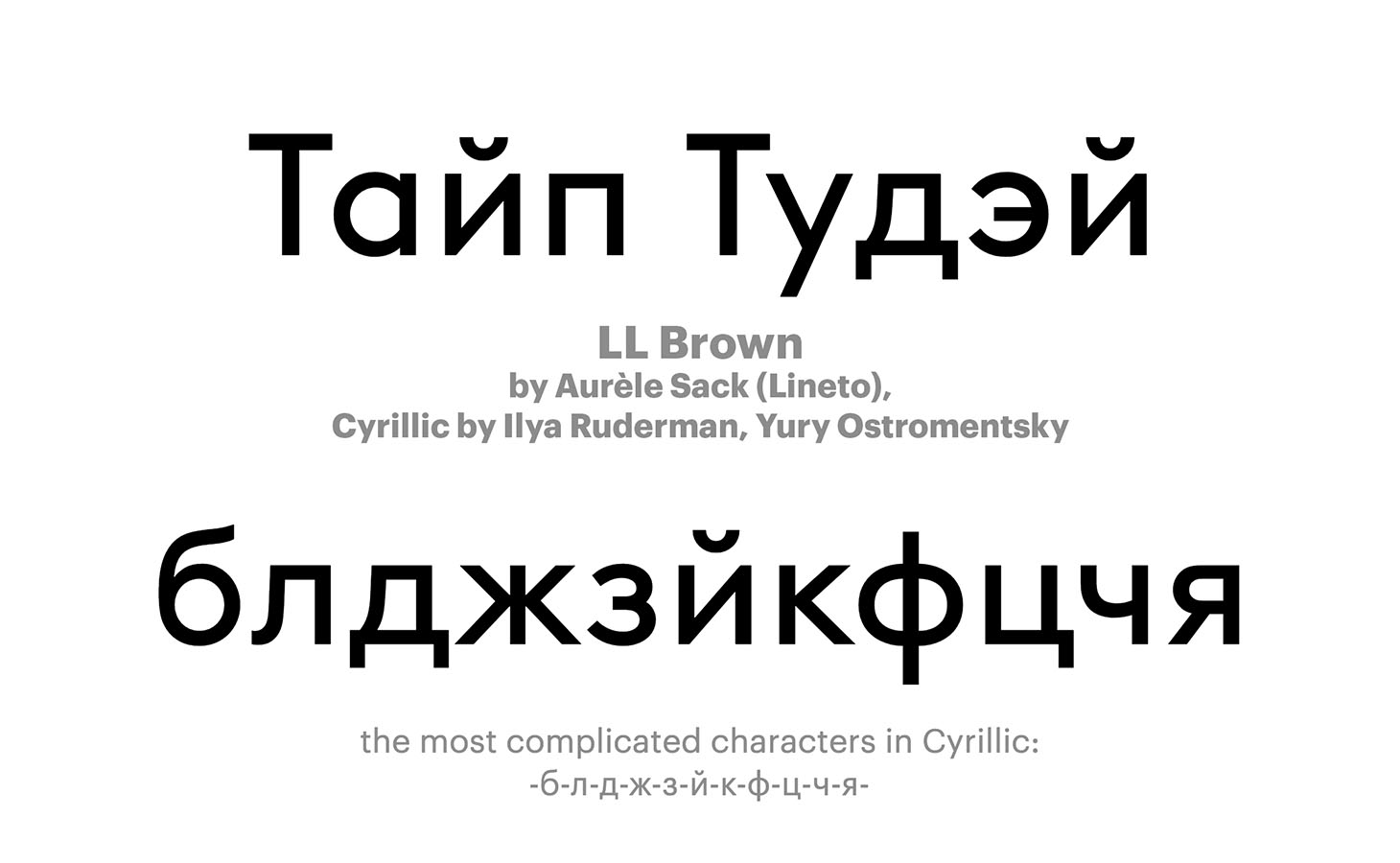 LL-Brown