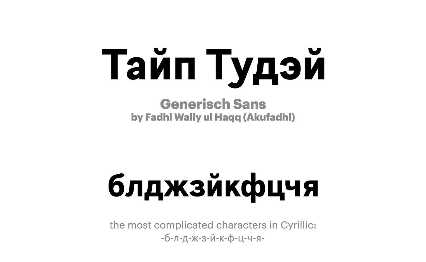 Generisch-Sans