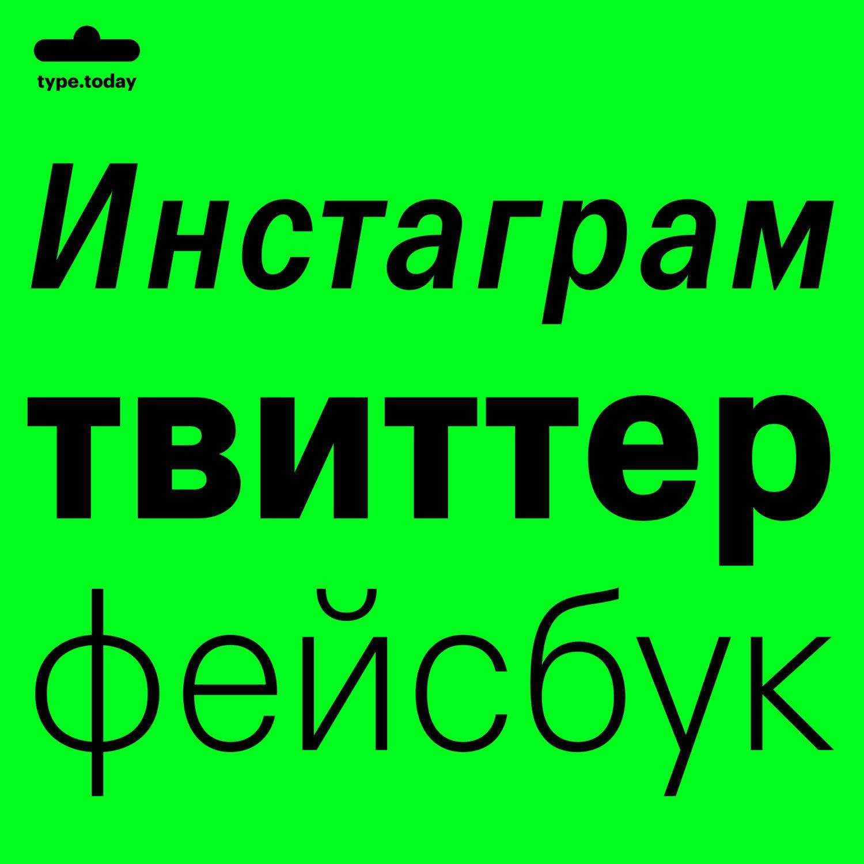 tt_Signal_08