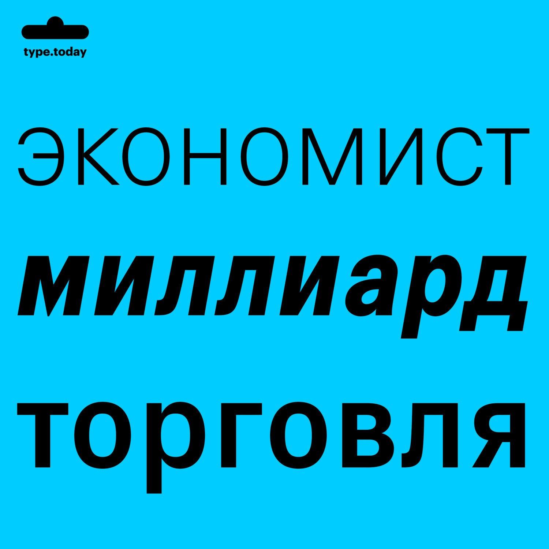 tt_Signal_10