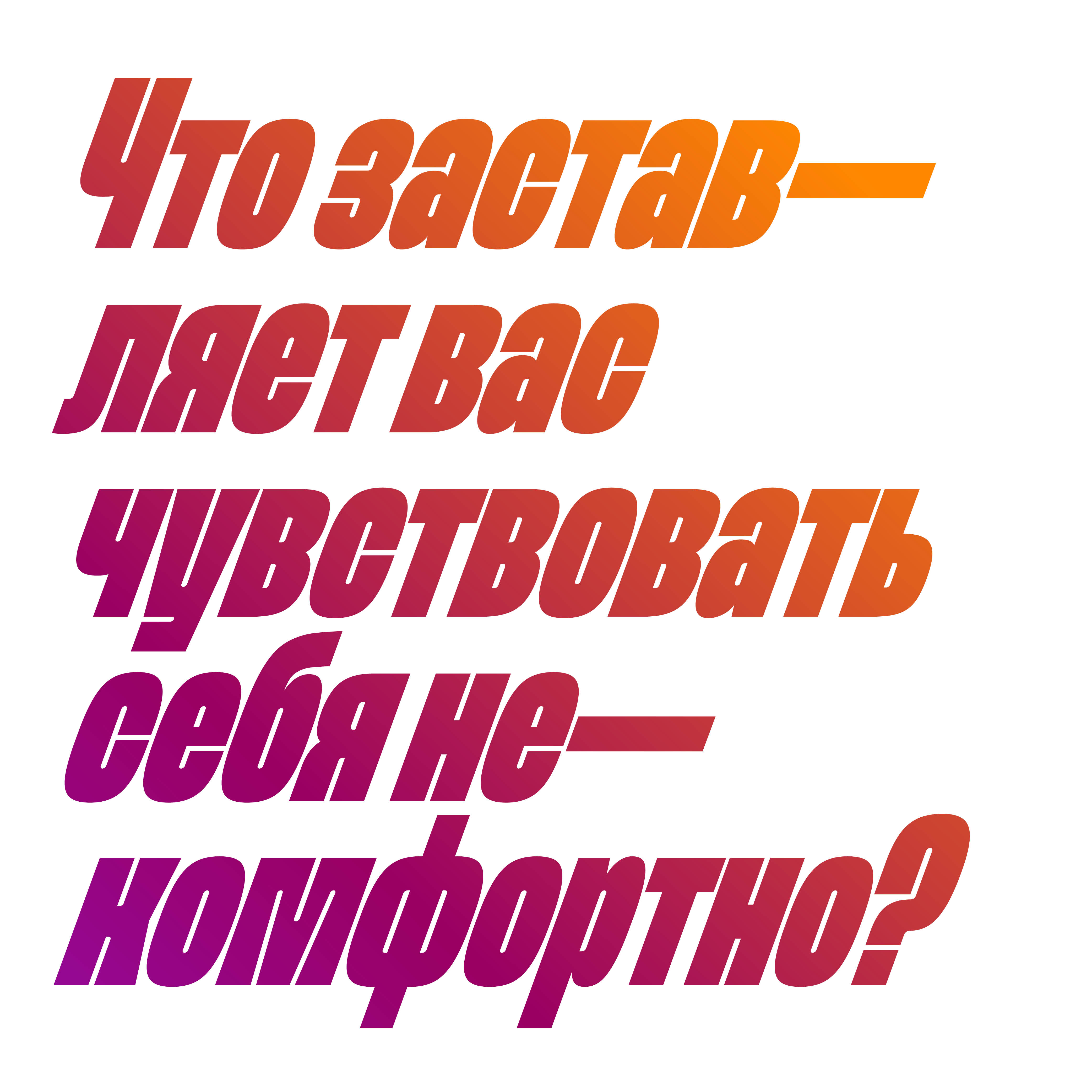 Spektra_05