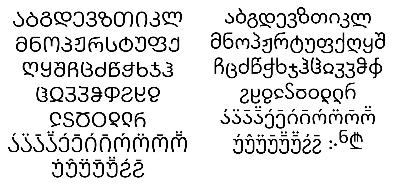 tt_GraphikGe_10