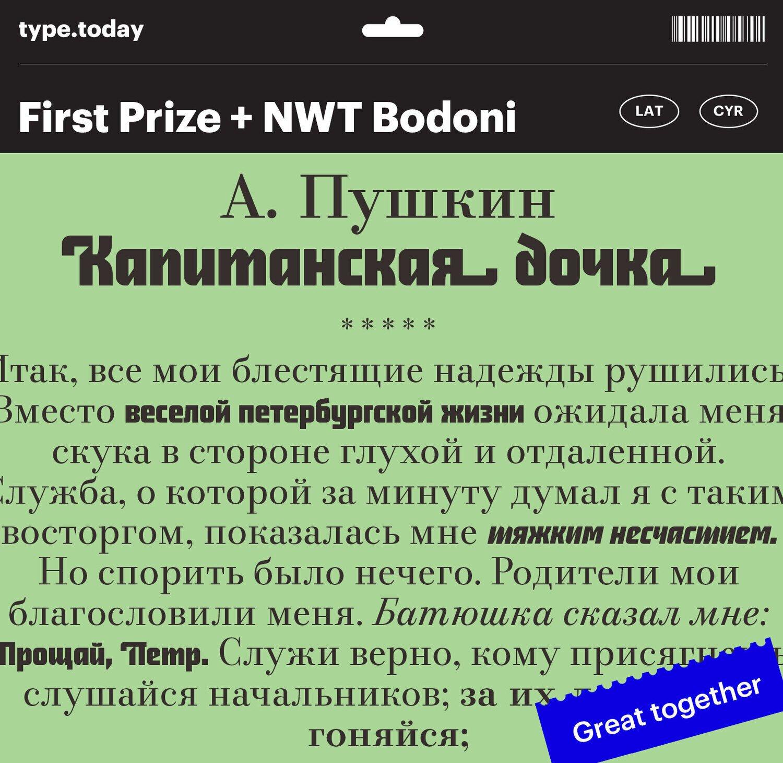 TT_FirstPrize_Bodoni