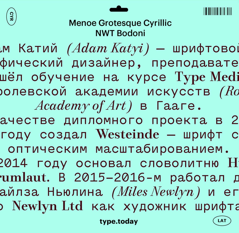 TT_Menoe_Bodoni