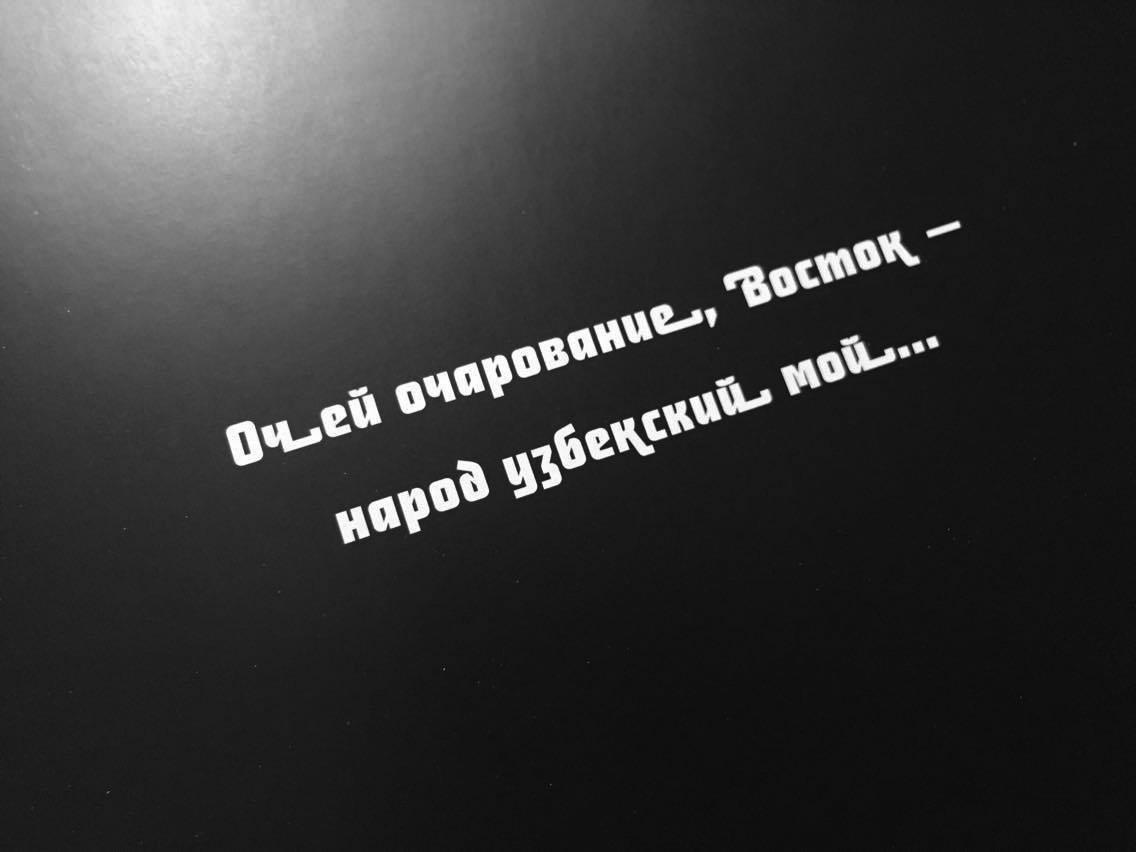 14787659_1225648397492585_1159464643_o