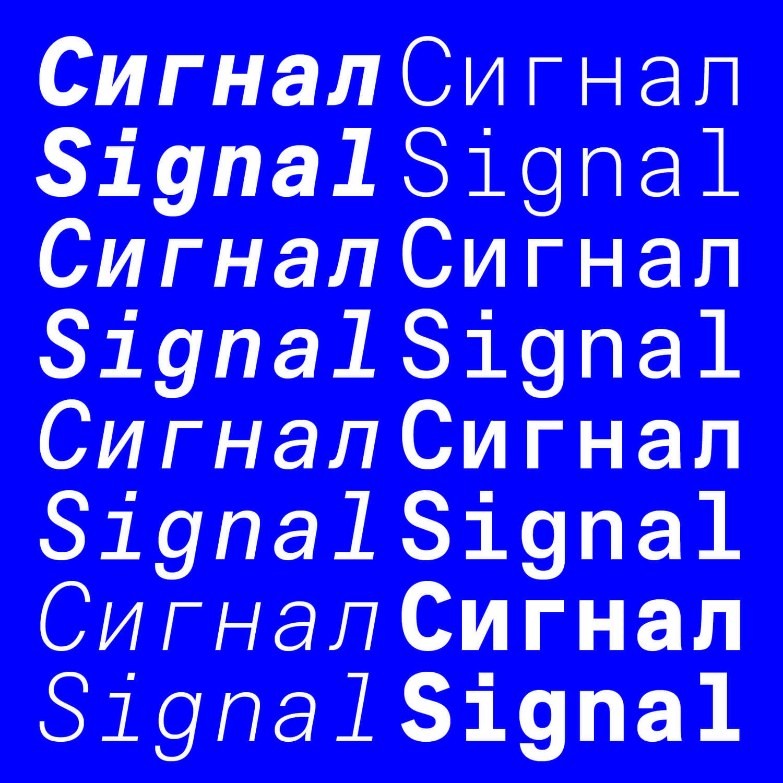 20201020-SignalMono-Website-03