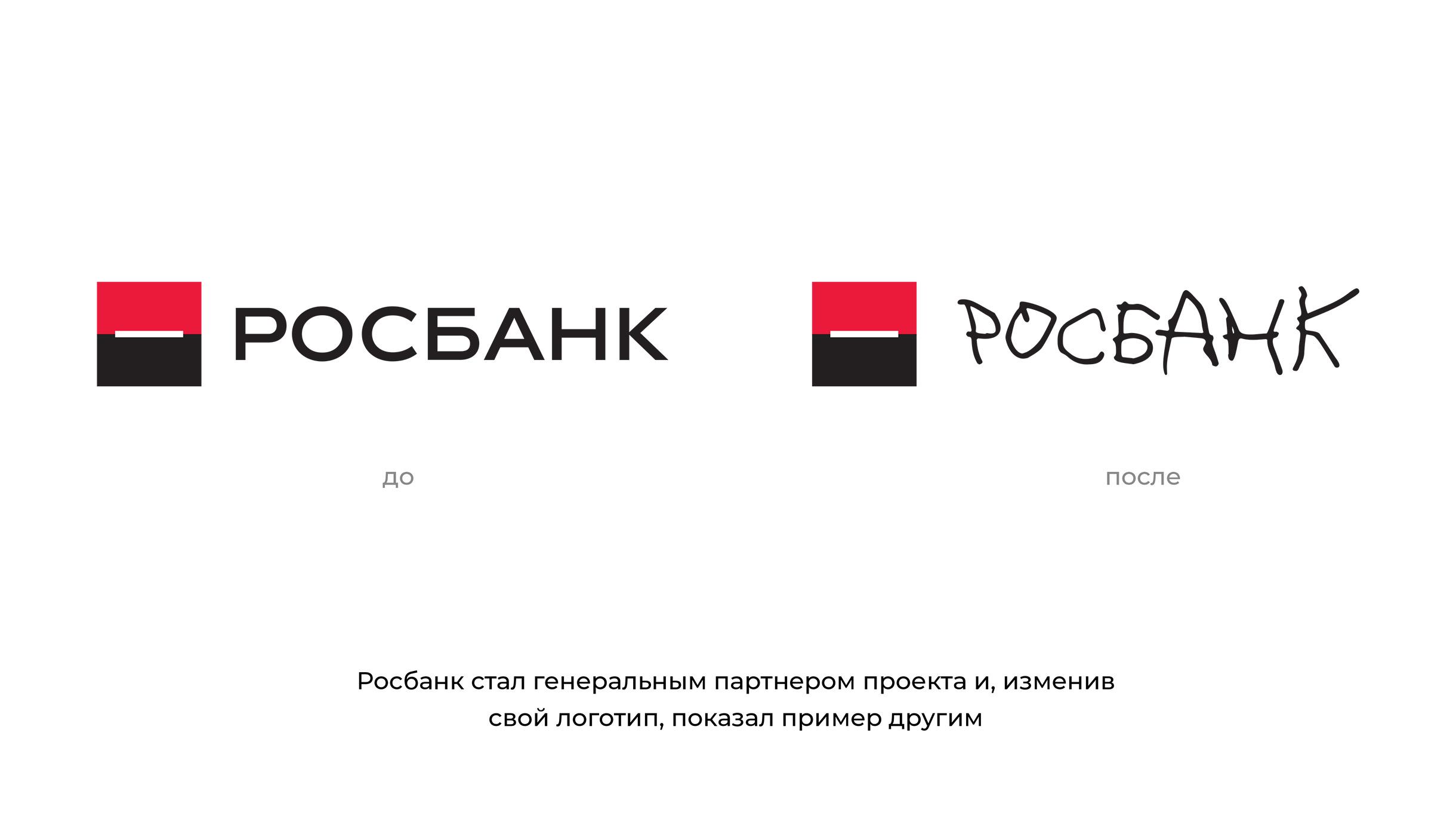 FOK_RUS-8