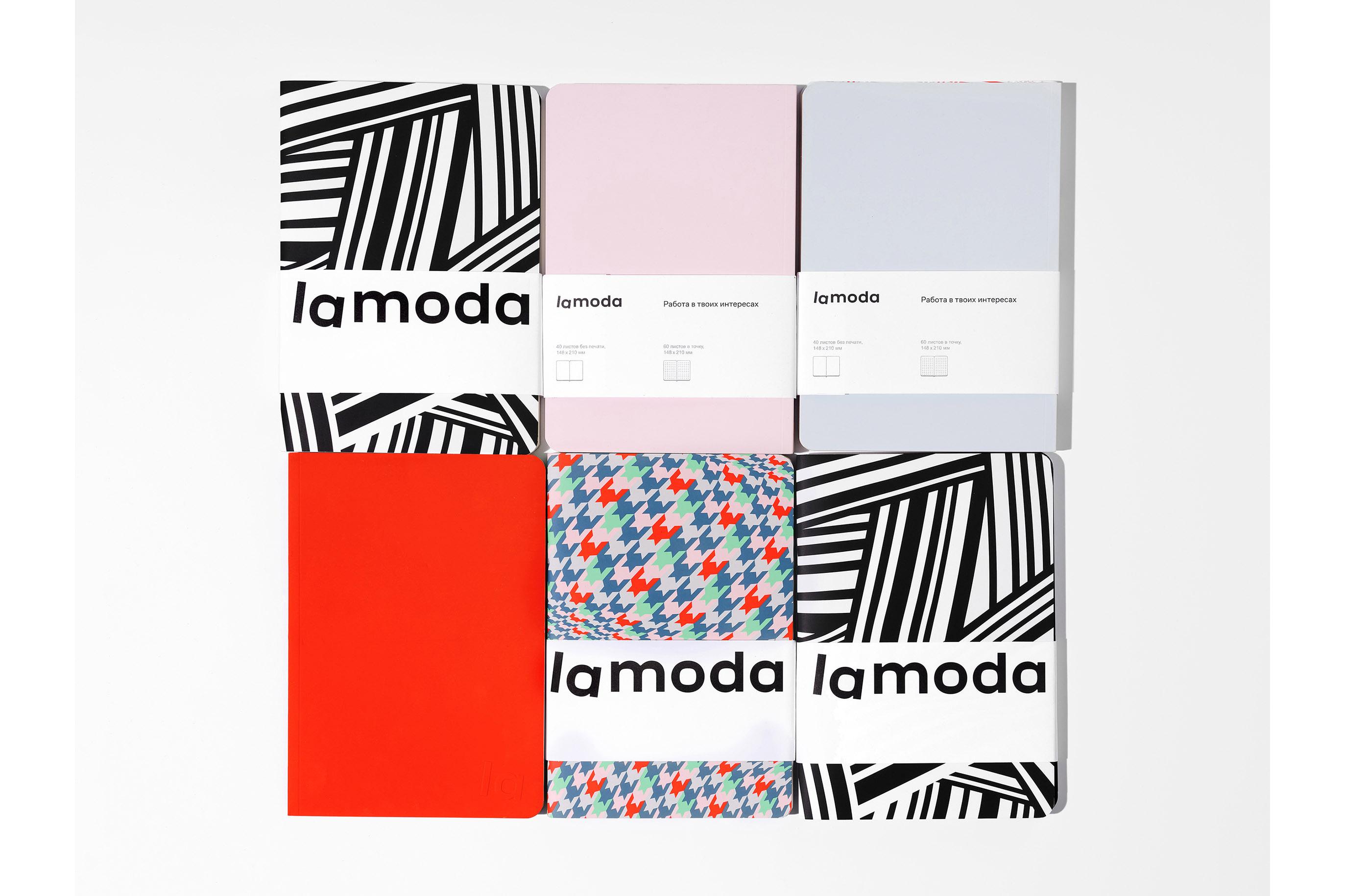 lamoda-adcr_08_15906673015ecfa825e9e76