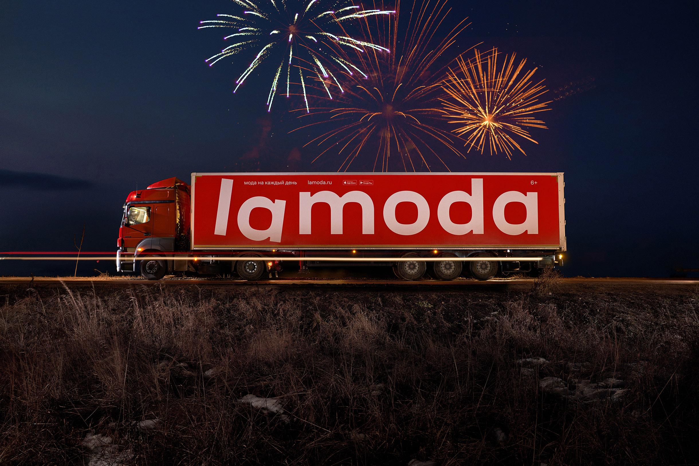 lamoda-adcr_10_15906673015ecfa825e9b51
