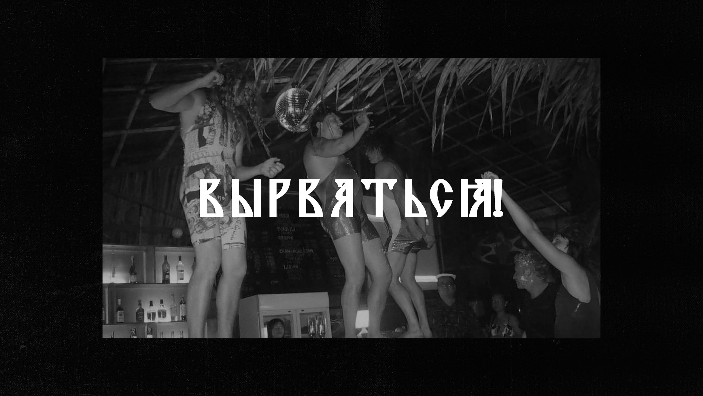 Zagorsky_Suzdal_Страница_45