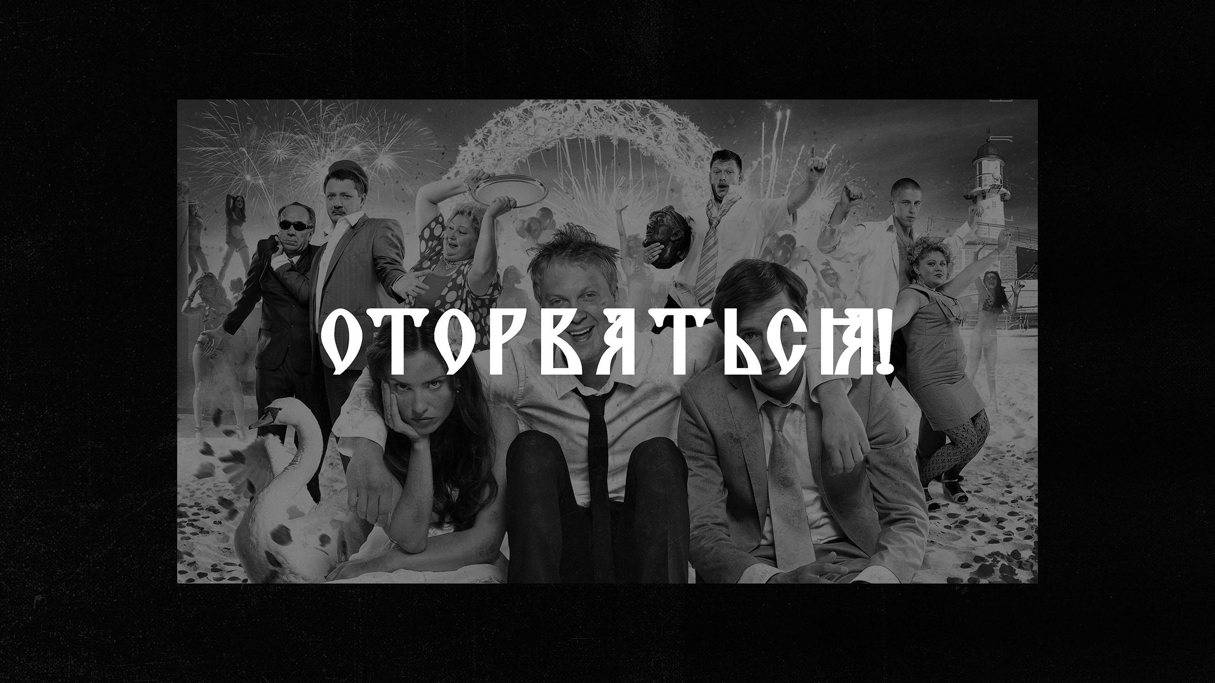 Zagorsky_Suzdal_Страница_46