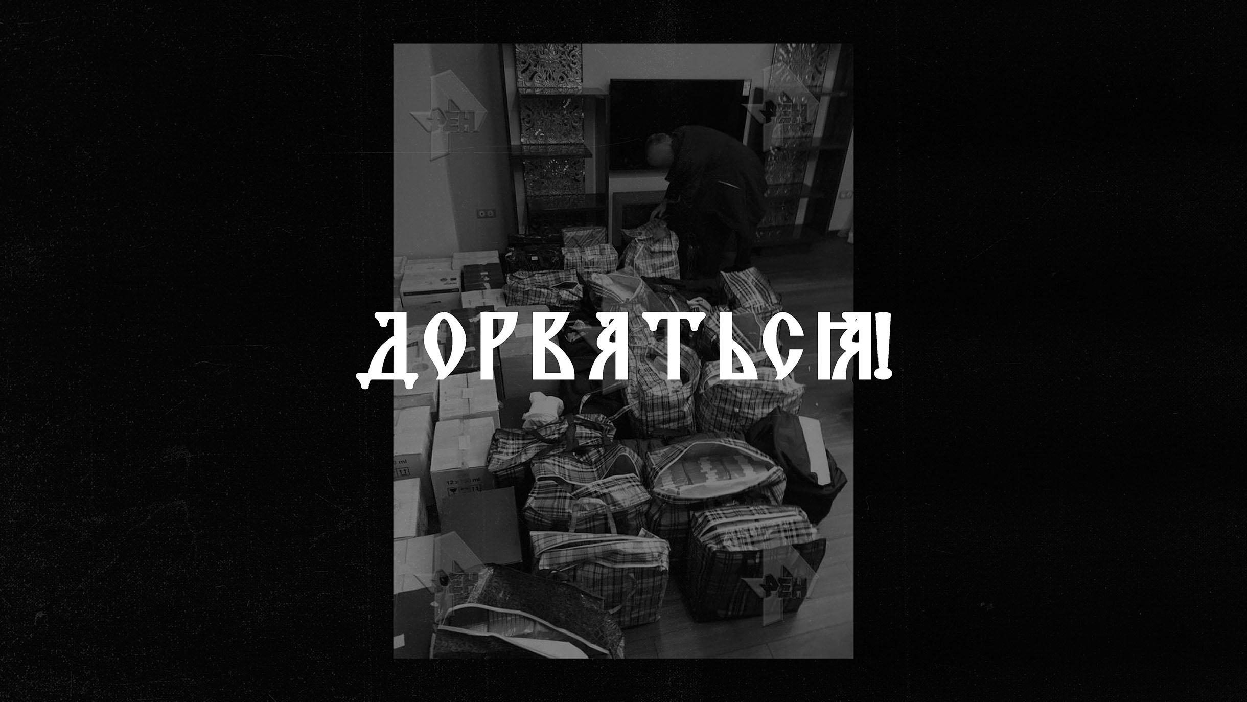 Zagorsky_Suzdal_Страница_47