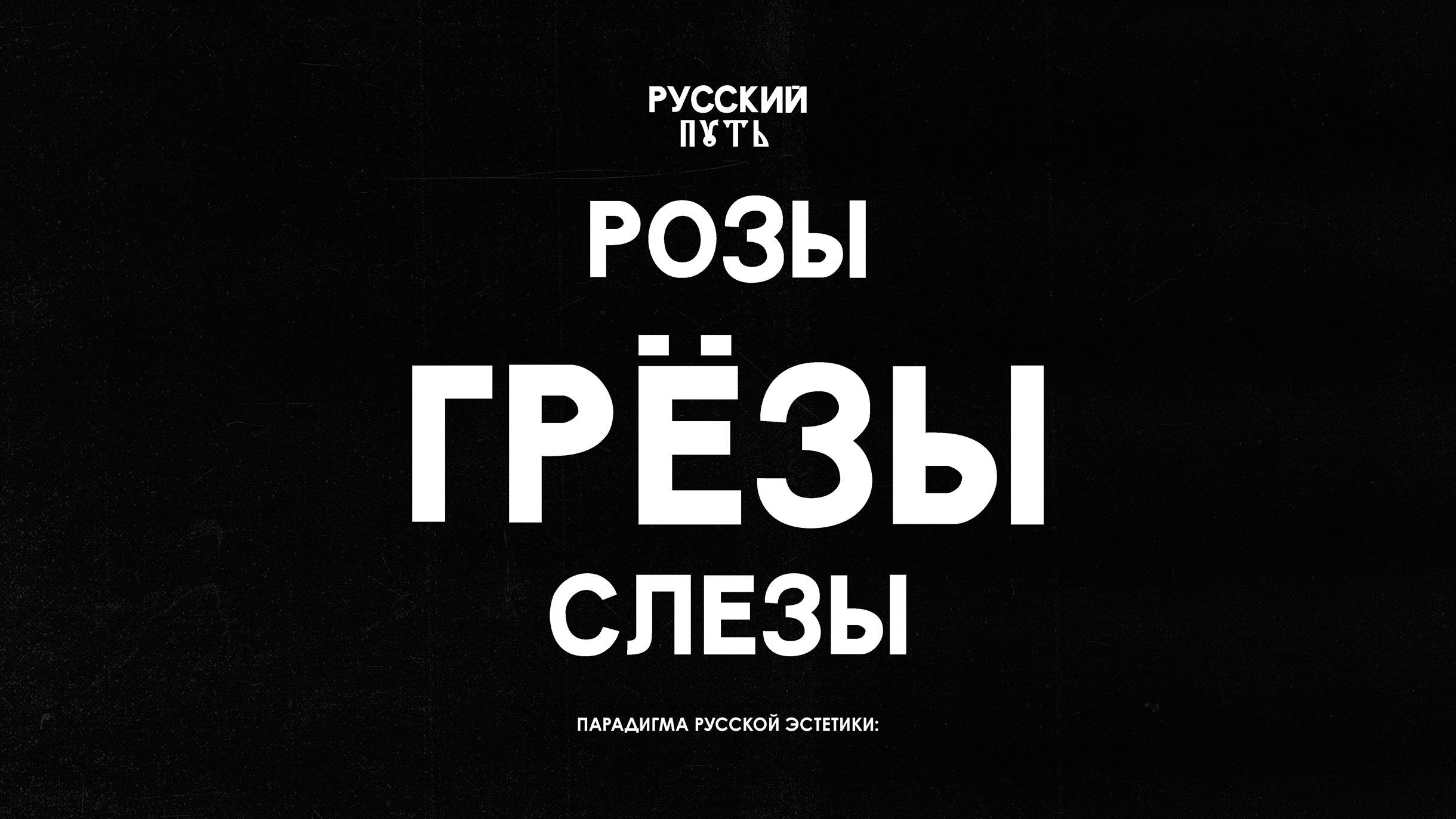Zagorsky_Suzdal_Страница_71