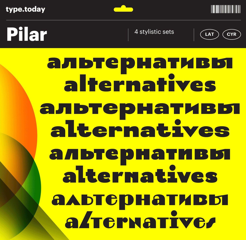 TT_Pilar_StSets_3
