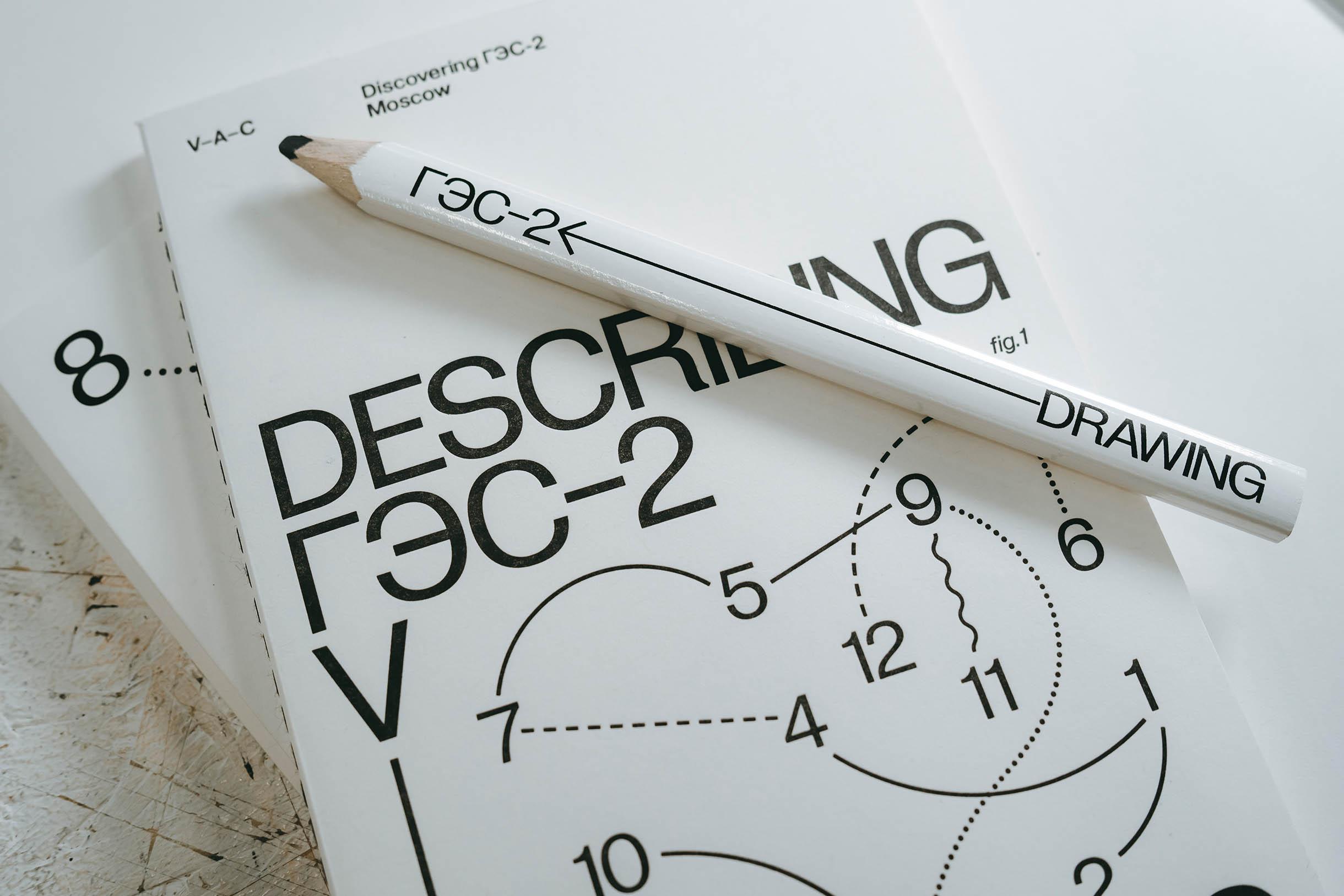 DSC09219