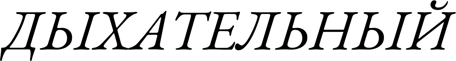 GF_EB-Garamond_11