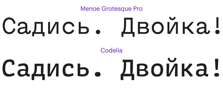 periodetc2-23