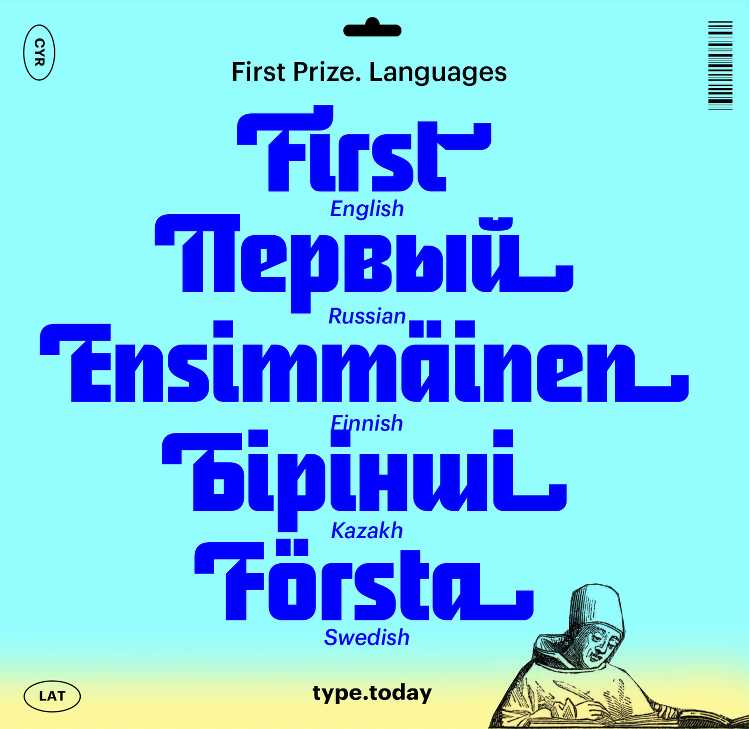 TT_FirstPrizeLanguages