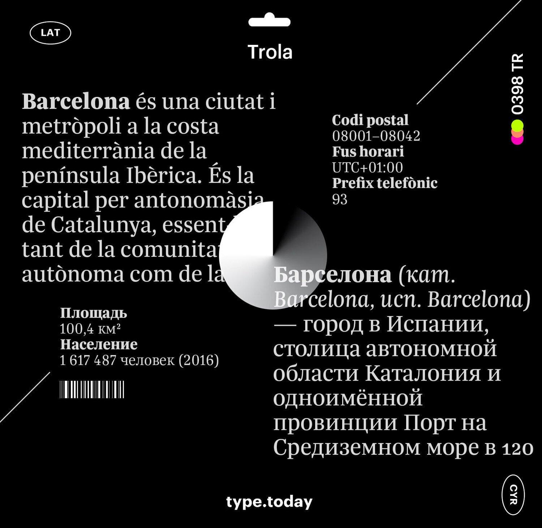 TT_Trola_Body2