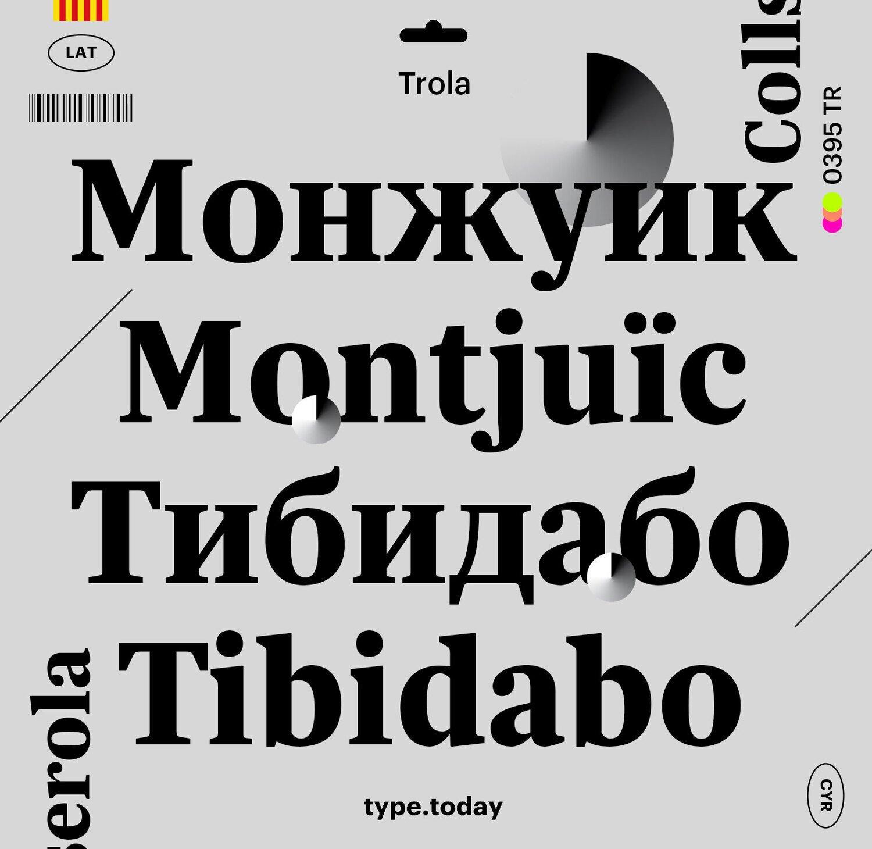 TT_Trola_Body5