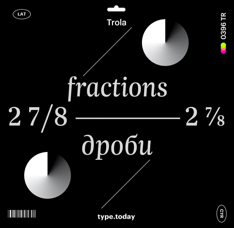 TT_Trola_Fractions
