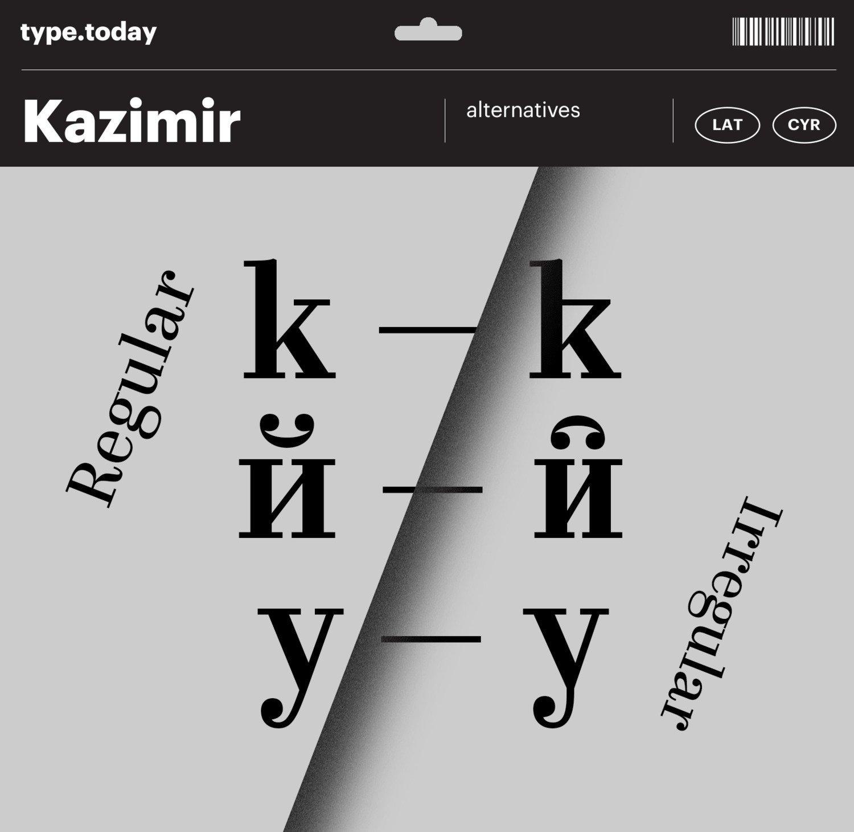 TT_Kazimir_Alts