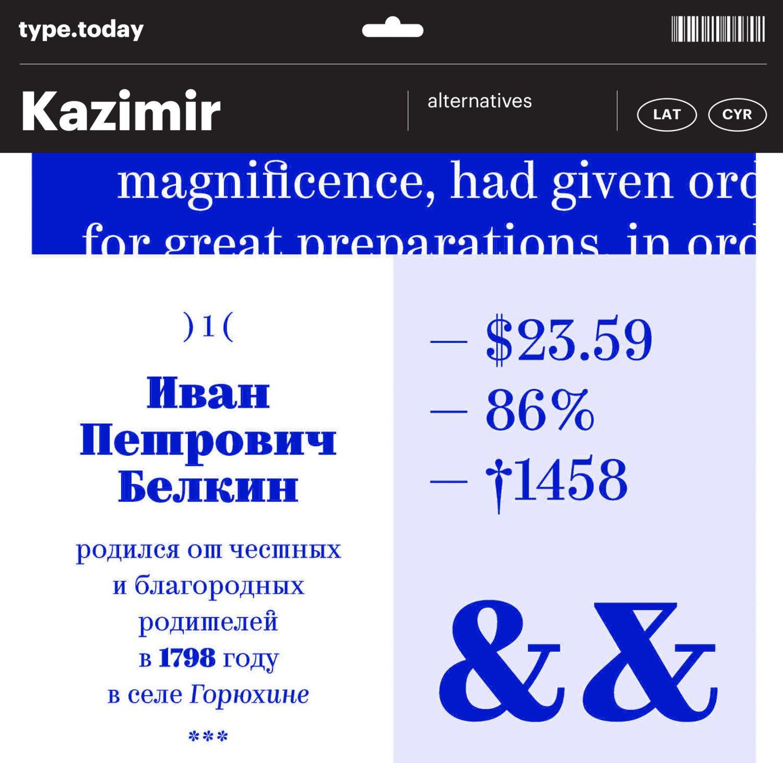 TT_Kazimir_Alts2