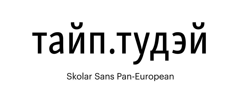 Skolar-Sans-Pan-European-