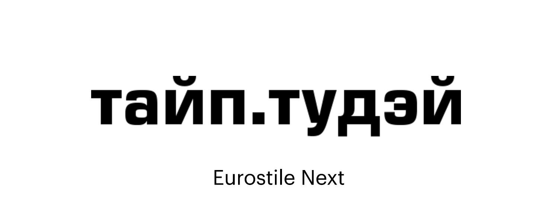 Eurostile-Next