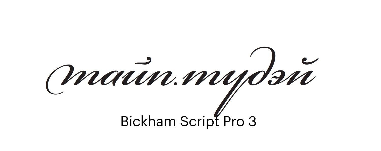 Bickham-Script-Pro-3-