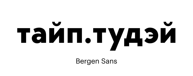 Bergen-Sans